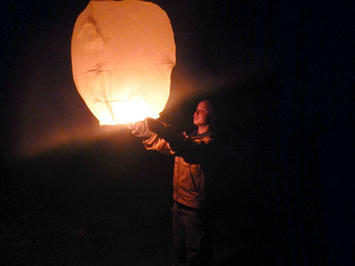 Wilderness Sky Lantern